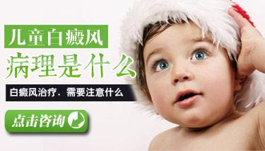 8.1 儿童白癜风的病理.jpg